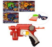 Пистолет 118A-5-6, очки,мягкие пули-присоски 6шт