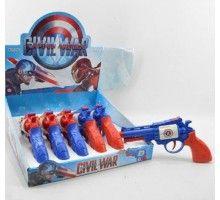 Пистолет 535C, СА, 24см, мягкие пули