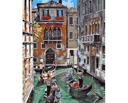 Раскраска по номерам Каналы Венеции