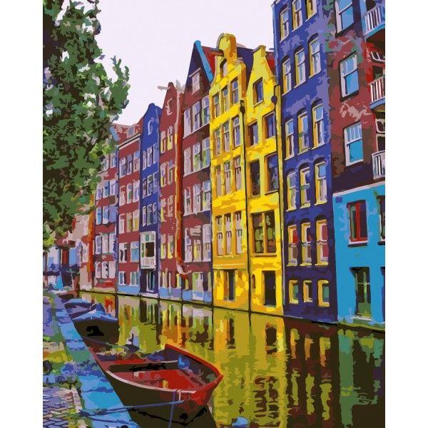 Картина по номерам Краски Амстердама