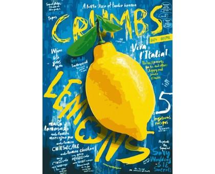 Картина по номерам Сочный лимон