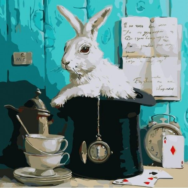 Картина по номерам За белым кроликом