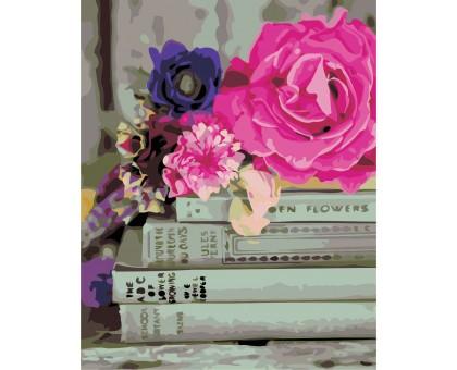 Картина по номерам Любимые книги