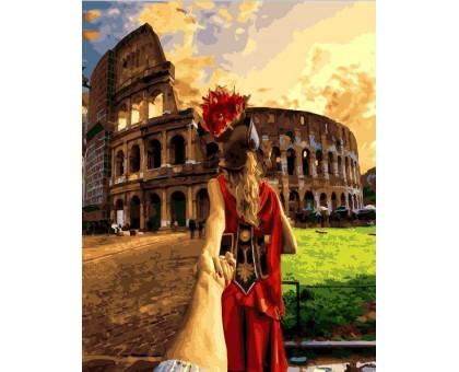 Картина по номерам Следуй за мной Рим (БЕЗ КОРОБКИ)