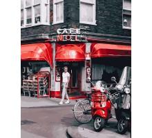 Картина по номерам Кафе в Амстердаме