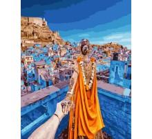 Картина по номерам Следуй за мной Тунис