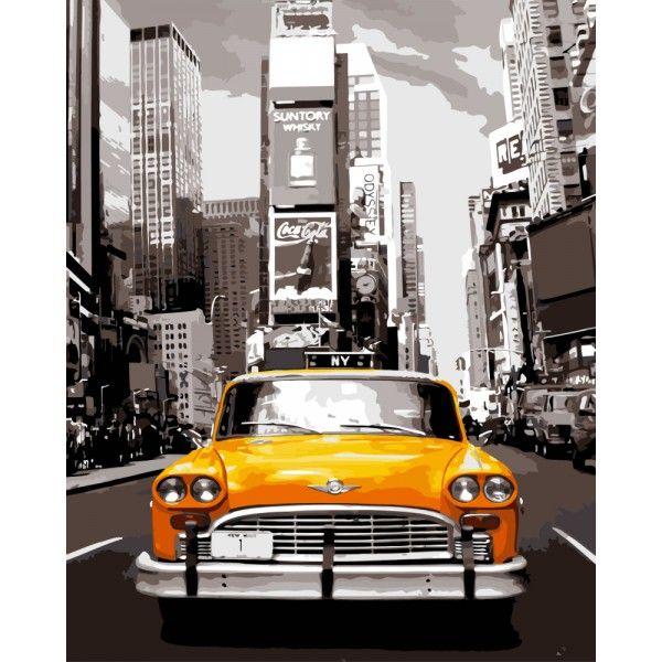 Картина по номерам Нью-Йоркское такси
