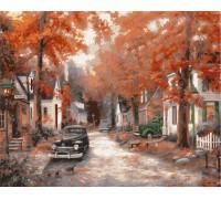 Картина по номерам Осень на кленовой улице