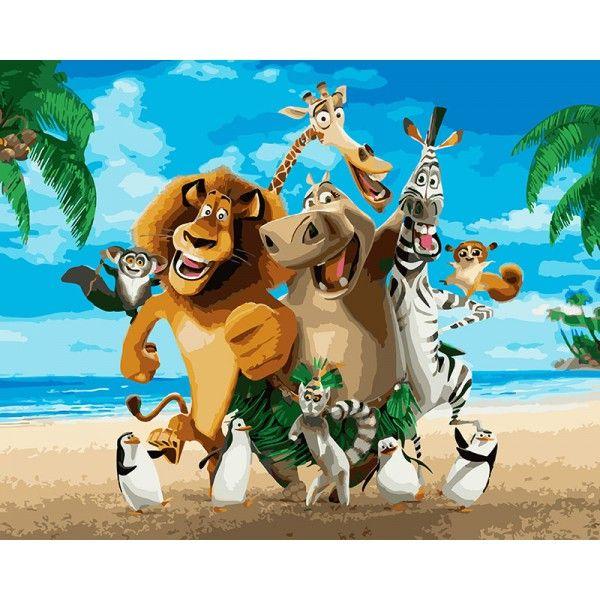 Картина по номерам Мадагаскар Веселая компания