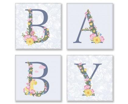 Картина по номерам Квартет Слово BABY Прованс