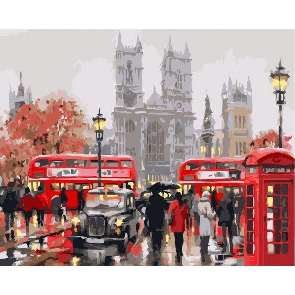 Картина по номерам Дождливый Лондон  (БЕЗ КОРОБКИ)