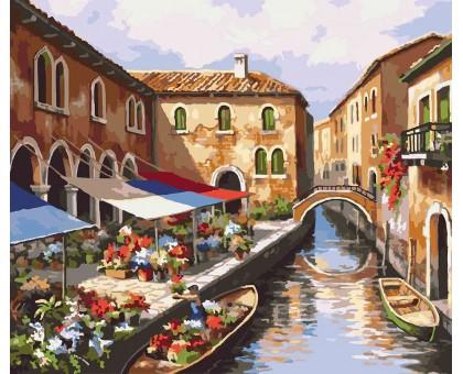 Раскраска по номерам Цветочный рынок