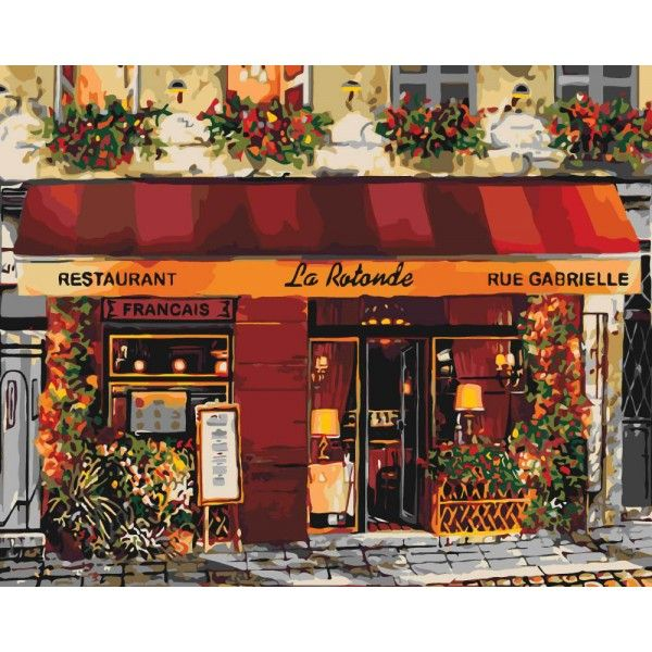 Картина по номерам Яркий ресторанчик