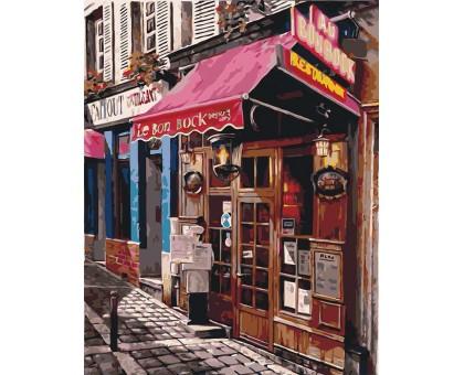 Картина по номерам Рим. Уютный бар