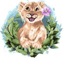 Картина по номерам Волшебный львенок