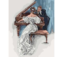 Картина по номерам Волшебная мелодия любви