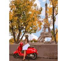 Картина по номерам Впервые в Париже