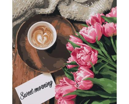 Картина по номерам Сладкое утро