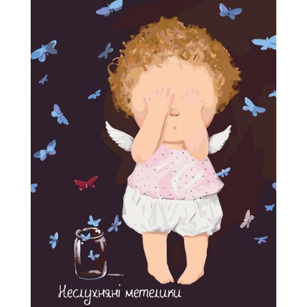 Картина по номерам Непослушные бабочки Гапчинская