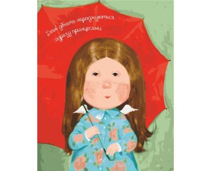 Картина по номерам Некоторые девочки рождаются сразу принцессами Гапчинская