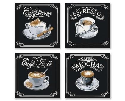 Картина по номерам Квартет Вкусный кофе