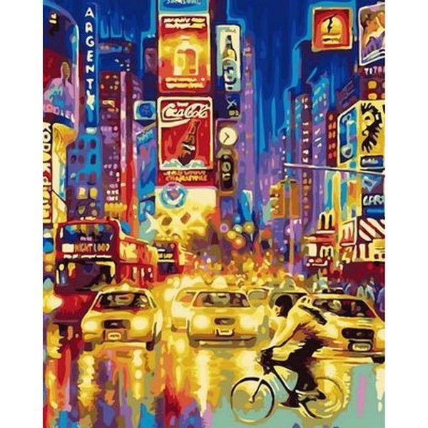 Картина по номерам Огни большого города