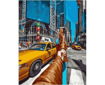 Раскраска по номерам Следуй за мной Нью-Йорк