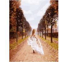 Картина по номерам День в осеннем парке