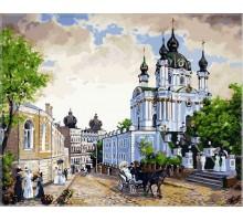 Картина по номерам Андреевский спуск