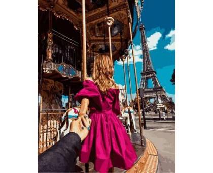 Картина по номерам Следуй за мной. Париж