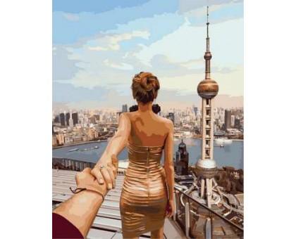 Картина по номерам Следуй за мной. Шанхай