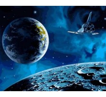 Картина по номерам На Луну и обратно