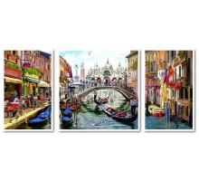Картина по номерам Триптих Каникулы в Венеции