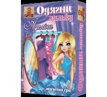 Игра на магнитах «Одень куклу. Аделина» 800132