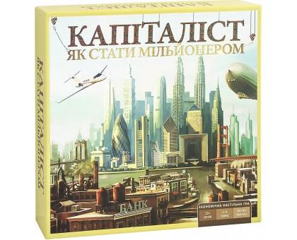 """Настольная игра Arial Капиталист """"Как стать миллионером"""" 910039"""